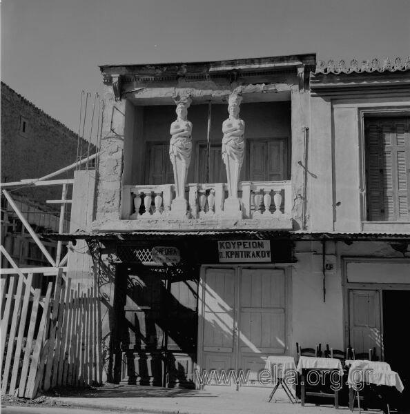 kariatides Σπάνιες φωτογραφίες της παλιάς Αθήνας