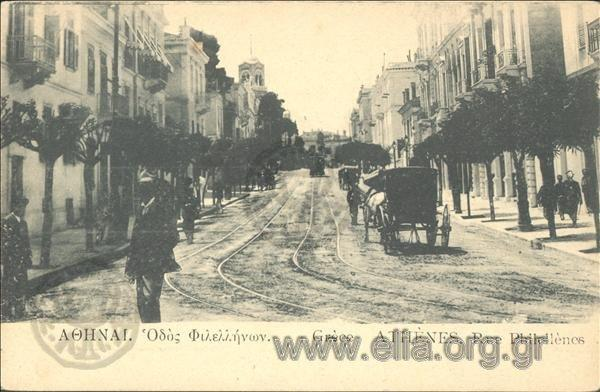 palia-athina-3 Σπάνιες φωτογραφίες της παλιάς Αθήνας
