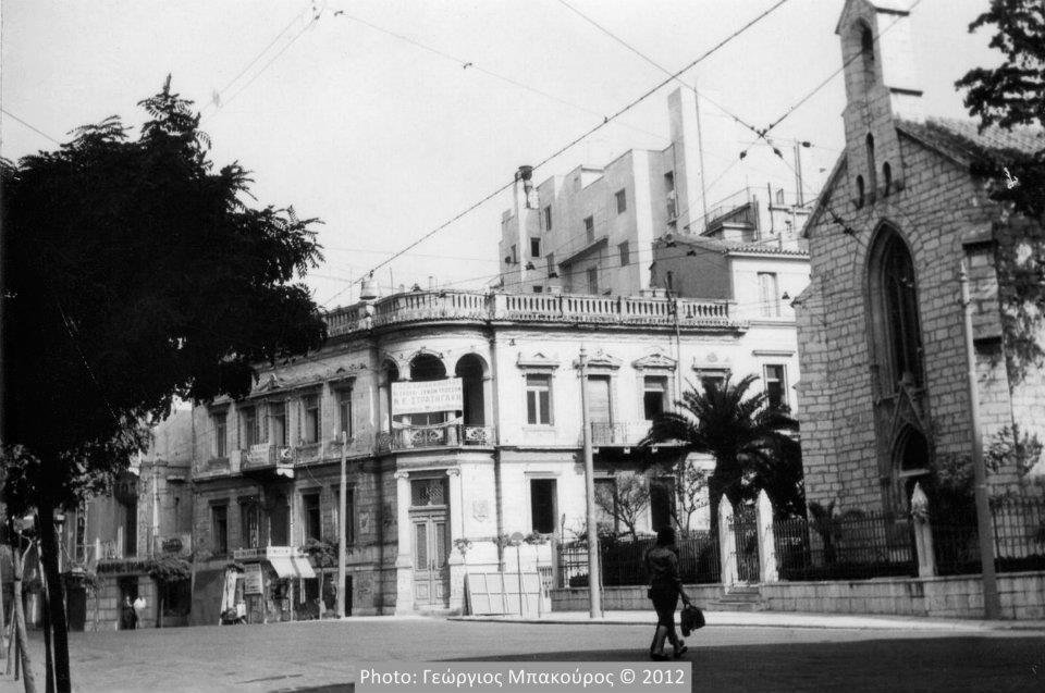 palia-athina-9 Σπάνιες φωτογραφίες της παλιάς Αθήνας