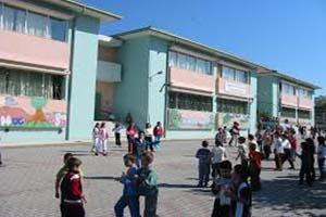school 300
