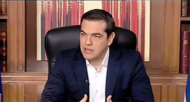 tsipras ant1